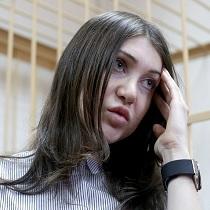 Мара Эльмаровна Багдасарян