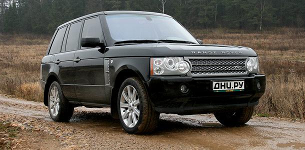Range Rover Vogue. Фото: Дни.Ру/Федор Буцко