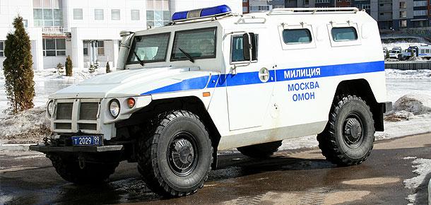 ГАЗ-233036