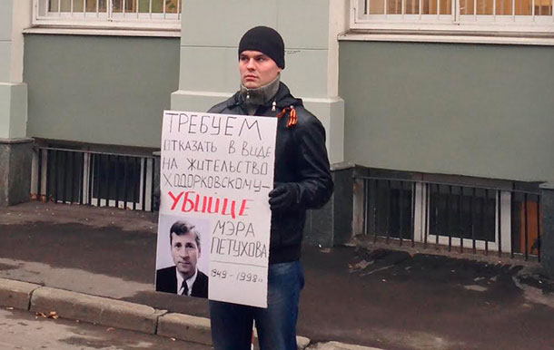 Швейцарии напомнили о делах Ходорковского