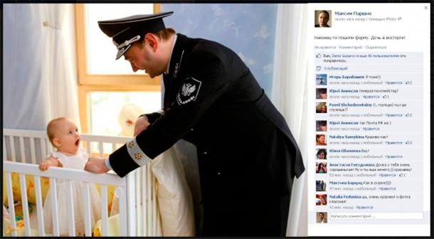 Фото: ibigdan.livejournal.com