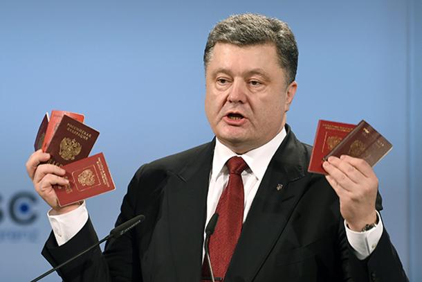 Порошенко с паспортами РФ