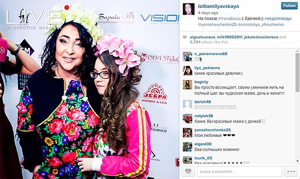 Лолита с дочкой Евой. Фото: instagram.com/lolitamilyavskaya