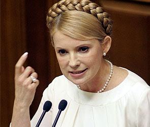 """...нарушения прав Тимошенко во время судебного рассмотрения  """"газового дела """" и возможность ее освобождения."""