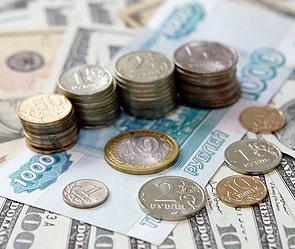 В обменниках подешевел рубль