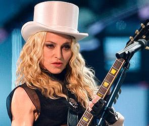 Мадонна. Фото: Reuters