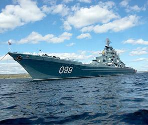 северный флот россии знакомство