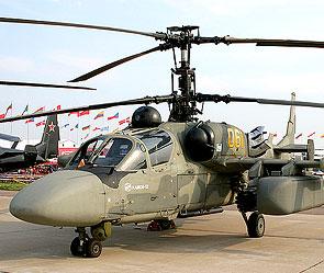 Ka-52. Фото: airliners.net