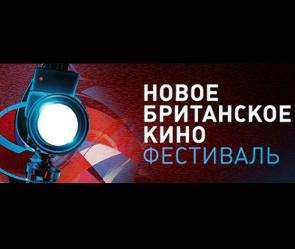 Фото: ukfilms.ru