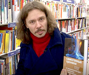 Александр Гаврилов. Фото: Russia.Ru