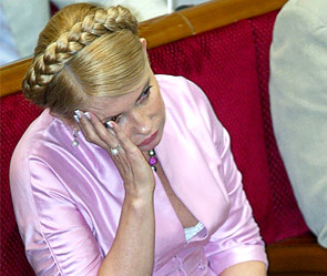 "Тимошенко выдвинули на титул ""Великая женщина XXI века"""