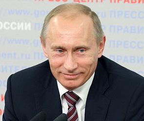 Владимир Путин. Фото: government.ru
