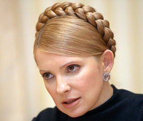 Тимошенко призывает всех к забастовке