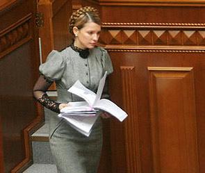 ������ ��������� �� ���� �����. ����: tymoshenko.com.ua