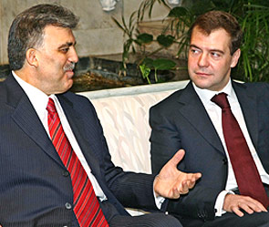 Абдуллах Гюль и Дмитрий Медведев. Фото: ИТАР-ТАСС