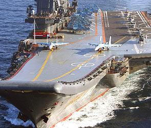 Авианосец «Адмирал Кузнецов». Фото: ИТАР-ТАСС