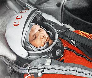 Юрий Гагарин. Фото: РИА Новости