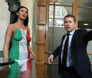 Итальянская порно актриса лаура перего против кризиса