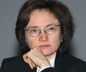 Эльвира Набиуллина. Фото: Дни.Ру/Дмитрий Копылов