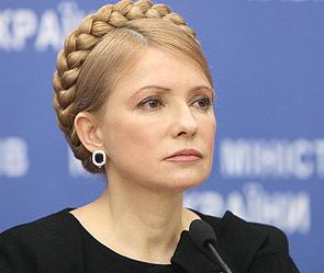 Европа заступилась за Тимошенко