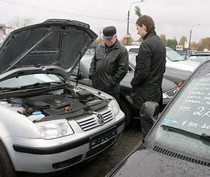 всех проверка машины на предмет аварий хотел развивать