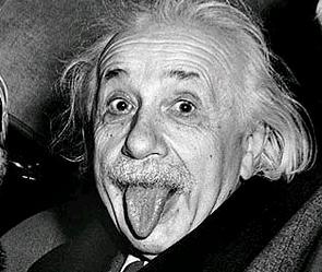 Эйнштейн загадал загадку…