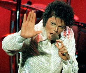 Michael Jackson mp3 Альбомы Фотографии