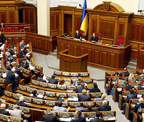 ВР назначила дату местных выборов