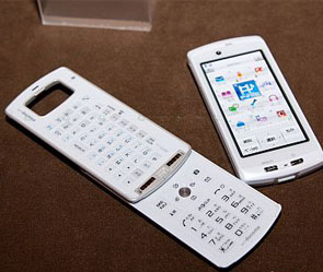 Fujitsu создала сборно-разборный телефон