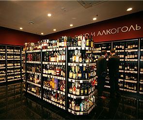 ...цены на алкогольные напитки крепостью более 28% за исключением водки.