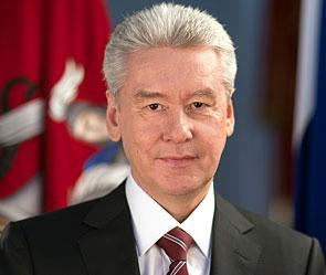 Собянин