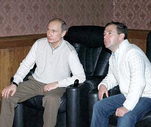Владимир Путин, Дмитрий Медведев. Фото: РИА Новости