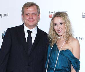 Сергей Капков и Ксения Собчак. Фото: ИТАР-ТАСС