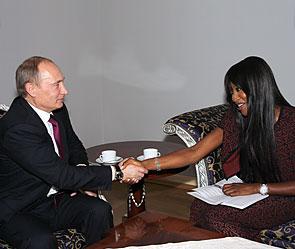 Владимир Путин, Наоми Кэмпбелл. Фото: Getty Images/Fotobank.ru