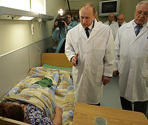 Владимир Путин. Фото: premier.gov.ru