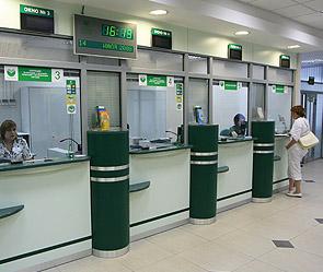 Курс валют новосибирск сбербанк