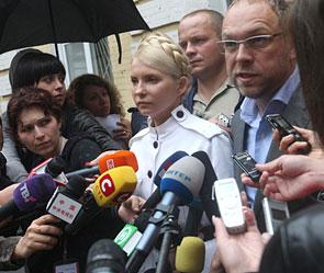 Юлия Тимошенко. Фото: tymoshenko.ua