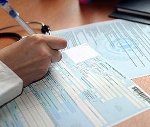 ...листы будут выдаваться лечащими врачами на срок до 15 календарных дней вместо 10, но продлять их будет врачебная...