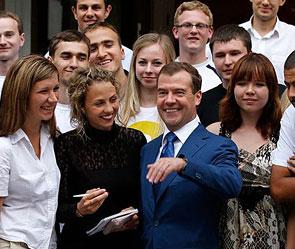 Дмитрий Медведев. Фото: президент.рф
