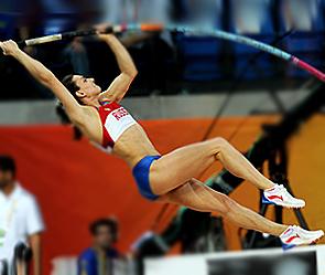 Елена Исинбаева. Фото: ИТАР-ТАСС