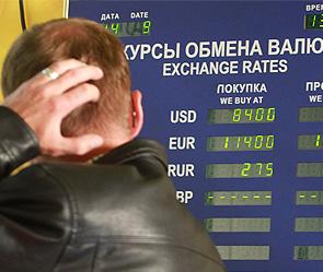 Курс бел рубля к доллару