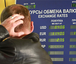 Лучший курс евро в минске