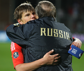 Фото: rfs.ru