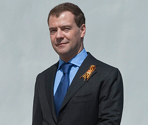 Дмитрий медведев фото риа новости