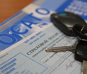 За компенсационной выплатой нужно обращаться в РСА или к страховщику, который рассматривает такие требования за счет...
