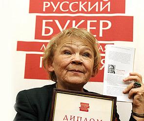 Вдова Александра Чудакова – критик Мариэтта Чудакова. Фото: ИТАР-ТАСС
