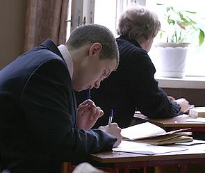 готовая презентация по истории 10 класс орден иезуитов