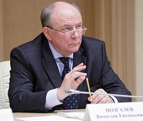 Президент Медведев подписал указ об отставке губернатора Позгалева