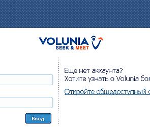 Volunia