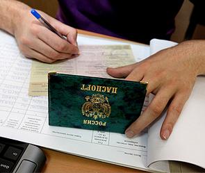 США отменило визы украинских чиновников, связанных с применением силы